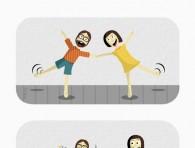 Pobesenli plesalec